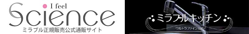 株式会社サイエンス・ミラブルキッチンのロゴ