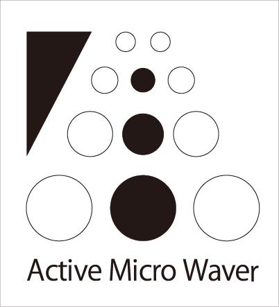アクティブマイクロウェーバーが分解・殺菌・脱臭を自動で行います