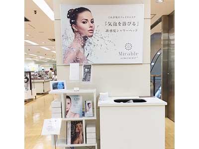東急百貨店渋谷・本店での当社主催体験イベント風景写真
